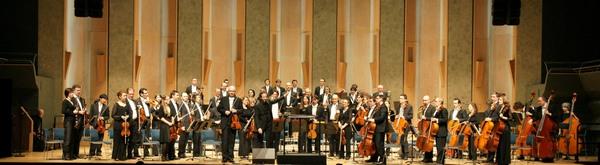 Orchestre EDF à la Cité de la Musique